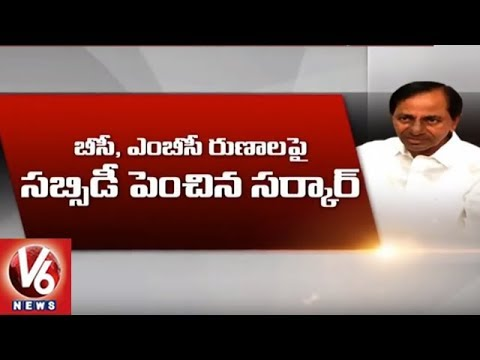 Telangana Government To Provide 100% Subsidy Loans To BCs | V6 News