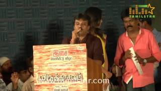 Virudhachalam Movie Audio Launch Part 2