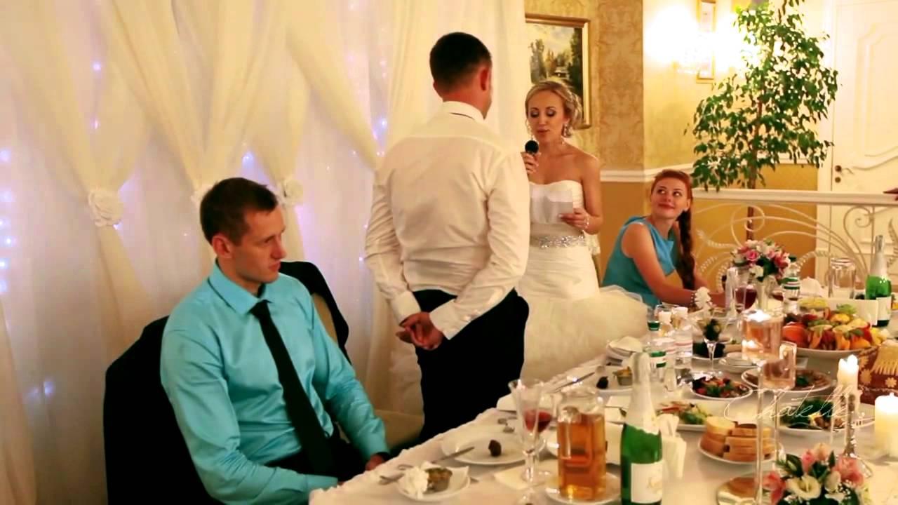 Как сделать сюрприз любимому на свадьбе в 104