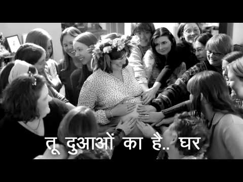 Mothers Day: Song For Mother: Meri Maa Pyari Ma माँ मेरी माँ video