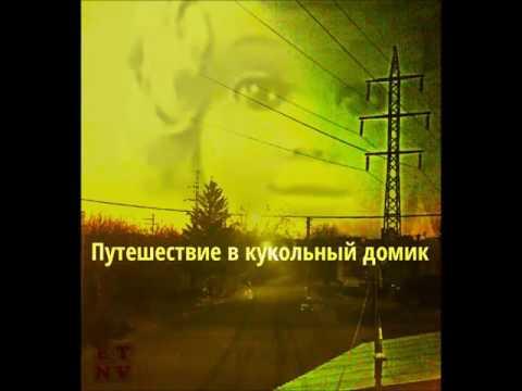 Григ Эдвард - Лирические пьесы, тетрадь  2, op.38