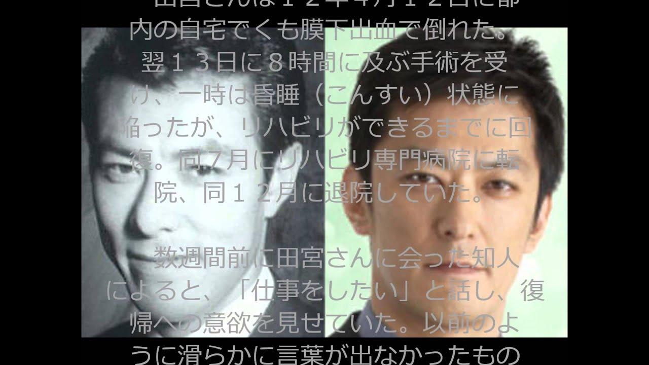 田宮五郎の画像 p1_31