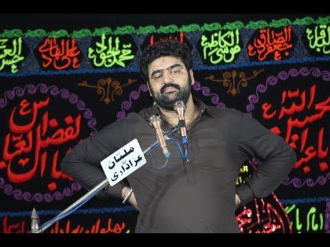 Zakir Syed Ghayour Sabir Shah | Majlis | 13 July 2018 | ImamBargah Shahzada Ali Akbar A.S Multan |
