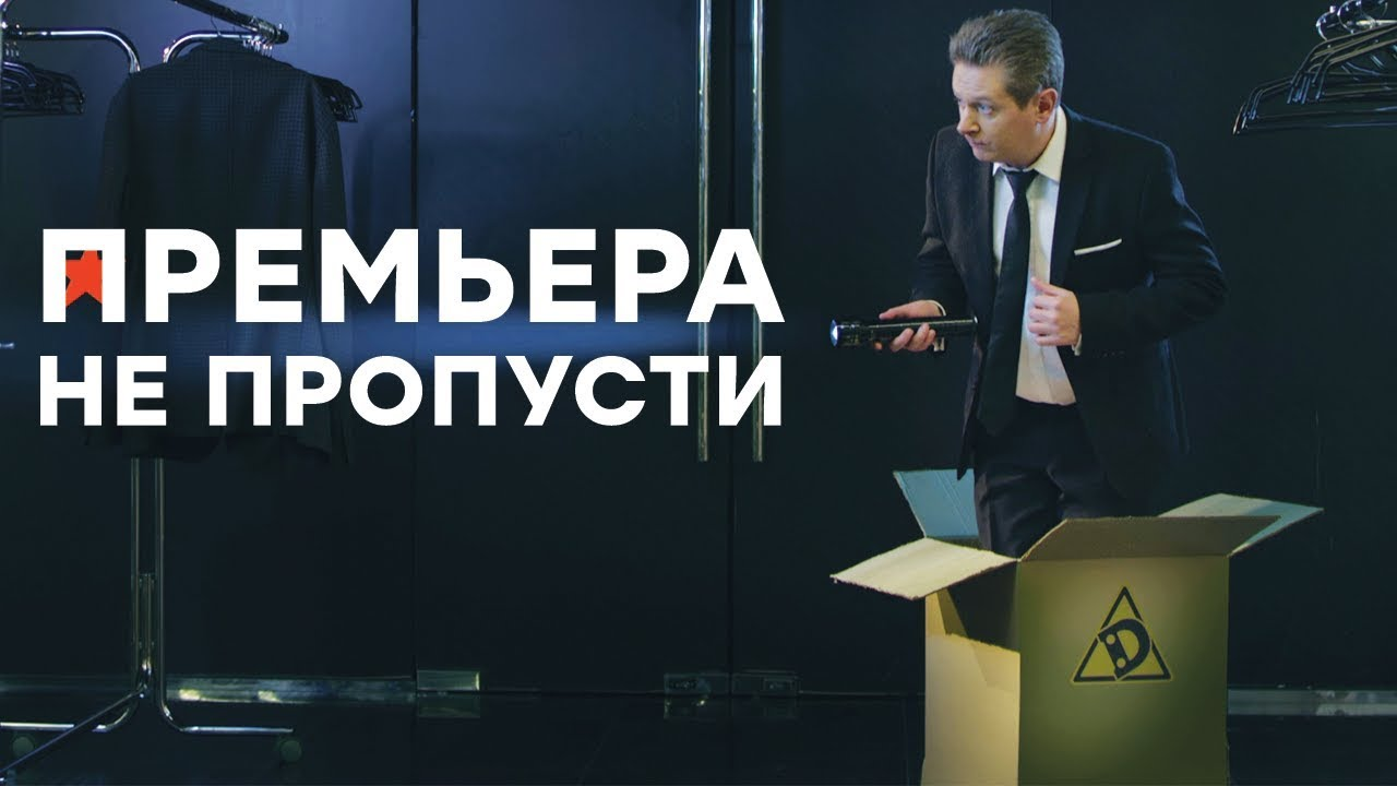 ДИЗЕЛЬ ШОУ - ПРЕМЬЕРА - 8 МАРТА - НОВЫЙ СЕЗОН   ЮМОР ICTV