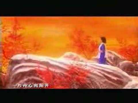红梅赞---彭丽媛