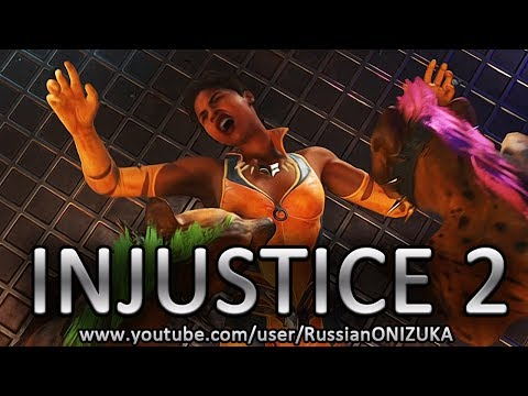 INJUSTICE 2 all characters Super moves on Vixen (all x-rays) ВСЕ СУПЕР УДАРЫ НА ЛИСИЦЕ