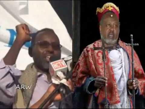 Awaleh Aden: Les Oulémas