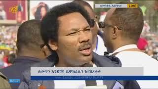 Pastor tariku & Pastor Henok( Singele ) speech - AmlekoTube.com