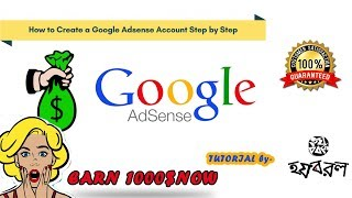 HOW TO ENABLE MONETIZATION & CREATE ADSENCE ACCOUNT for YouTube || EASY TUTORIAL