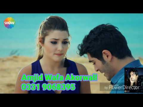 SHAISTY LAILA pashto song 2016 HD song Dubbed Song 2016