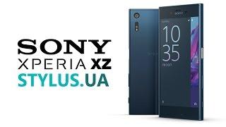 Sony Xperia XZ обзор