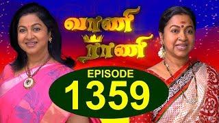 download lagu Vaani Rani -  Episode 1359 - 05/09/2017 gratis