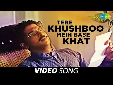 Tere Khushboo Mein Base Khat | Ghazal Video Song | Jagjit Singh video