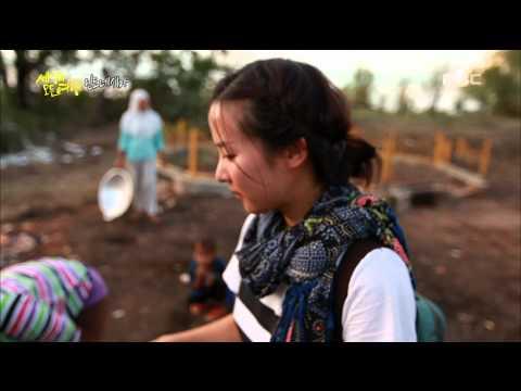 Travel the world - Jo Yeo-jeong, Indonesia(2) #02, Village wells fire rarangtogel, 조여정, 인