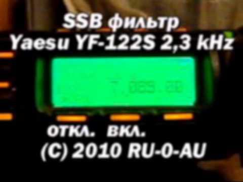 Yaesu YF-122S 2.3 kHz. FT-857D. 7 MHz (RU0AU)
