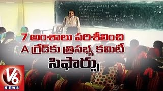 Success Story Of Khammam Govt Women's Degree College