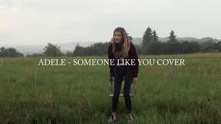 Adele - Someone Like You | JULY cover