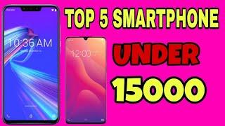📲Top 5 Phones in December 2018//Best Budget Smartphone in India/Best Camera, Storage, Battery//