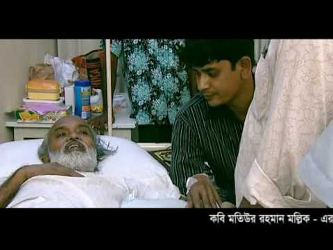 Kobi Motiur Rahman Mollik video