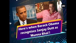 Here's when Barack Obama recognises Sanjay Dutt as 'Munna Bhai'! - Bollywood News