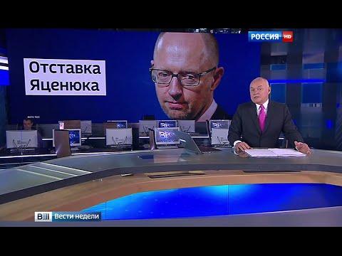 От Майдана до миллиарда: Яценюк решил уйти красиво