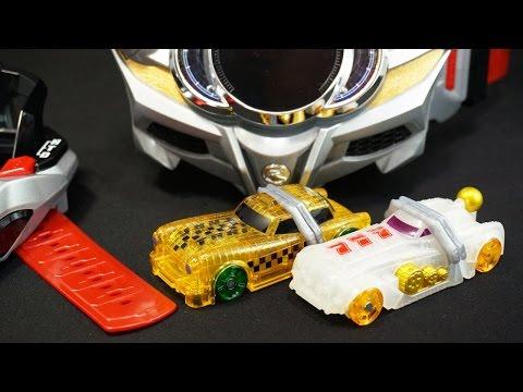 仮面ライダードライブ Dxシフトカーセット02 Kamen Rider Drive Dx Shift Car Set 02 video
