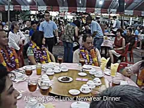 Aljunied  GRC Lunar  New Year  Dinner
