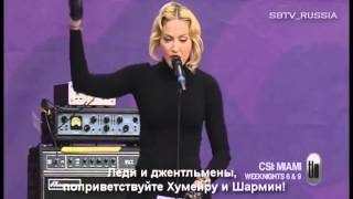 Madonna at The Sound of Change (Русские Субтитры)