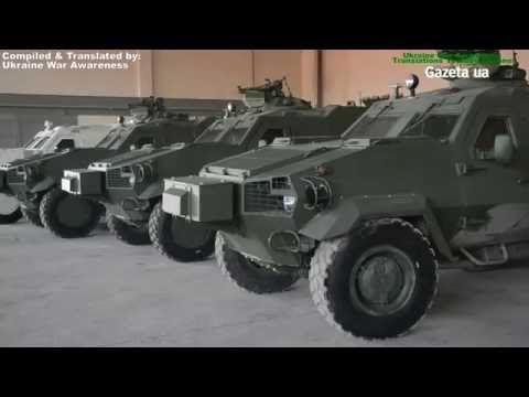 Ukraine receives 10 New Dozor-B Armored Vehicles. Armed Forces accept July 20, 2016.