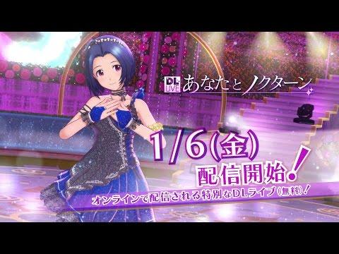 【PS4】『アイドルマスター プラチナスターズ』カタログ6号+DL LIVE 紹介PVが公開