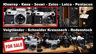 Cameras and Lenses Carl Zeiss Flektogon Leica Kiev Helios Jupiter Pentacon Voigtländer Rodenstock