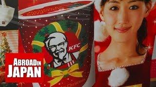 KFC Christmas Japan: A Delicious Alternate Reality