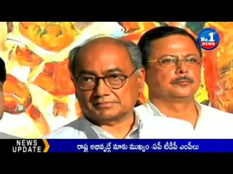 AP Special Status Private Bill Will Be Passed In Parliament | Digvijay Singh Demands TDP Stand