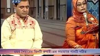 Download Jedin lobo bidai।। Nazrul Sangeet ।। Yeakub Ali Khan।। যেদিন লব বিদায় 3Gp Mp4