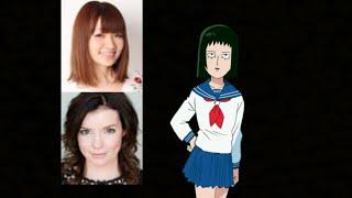 Anime Voice Comparison- Tome Kurata (Mob Psycho 100)