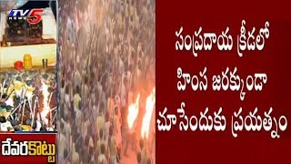 Devaragattu 2018 Banni Utsav | All Set for Stick Fighting | Kurnool