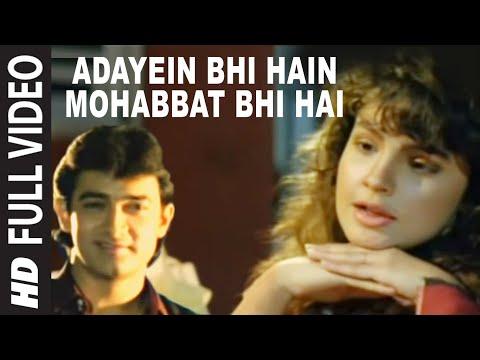 Adayein Bhi Hain Mohabbat Bhi Hai Full Song | Dil Hai Ke Manta...