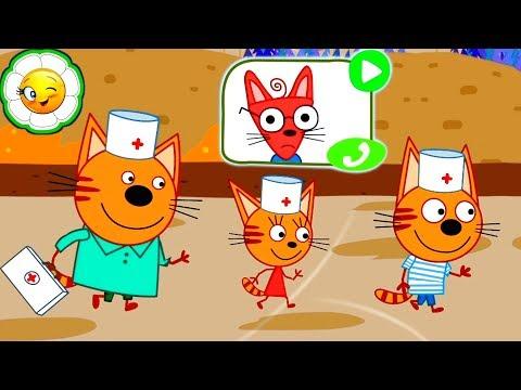 Три Кота: Доктор #1 Больной котик ждёт тебя! Поспеши на помощь! Новая обучающая игра