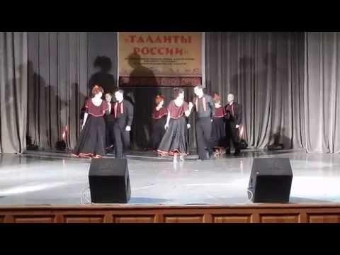 Сицилийское танго ансамбль Бархатный сезон
