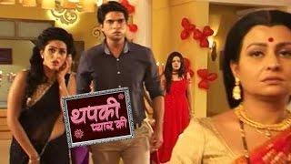 Thapki Pyar Ki  | 29th September 2016 | Thapki & Bihan Romantic Date SPOILT
