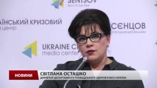 Друга хвиля грипу омине Україну