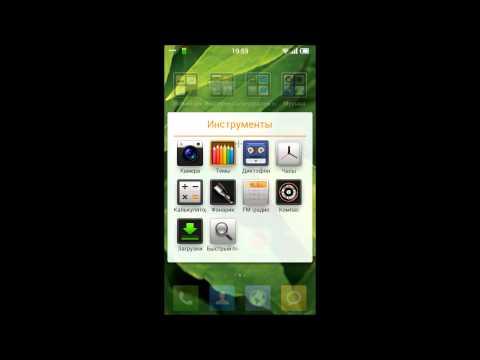 MIUI v4 на Sony Ericsson Xperia Neo V (MIUI v4 on Sony Ericsson Xperia Neo V)