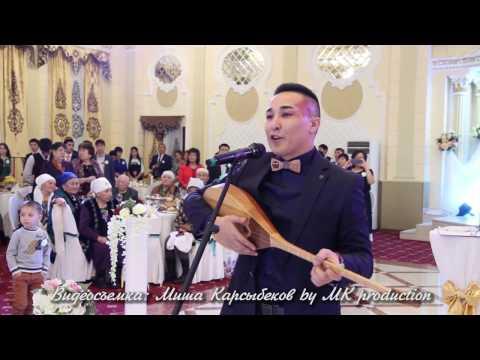 ХИТ Тамада, ведущий, шоумен,  Месьё Жасо  Беташар. Караганда-Астана 8 702 359 59 79