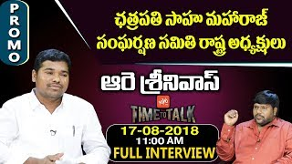 Mancherial MLA Aspirant Are Srinivas (TRS) Exclusive Interview PROMO | Telangana | YOYO TIME TO TALK