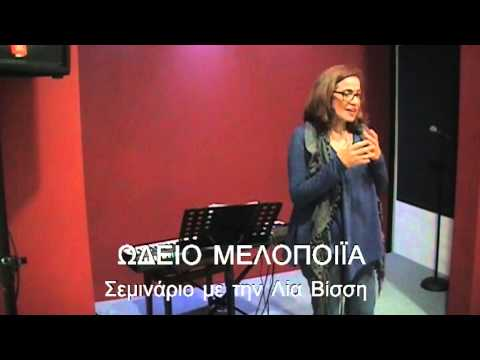 vocal-speech training seminar by Lia Vissi