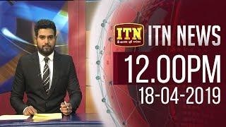 ITN News 2019-04-18 | 12.00 PM