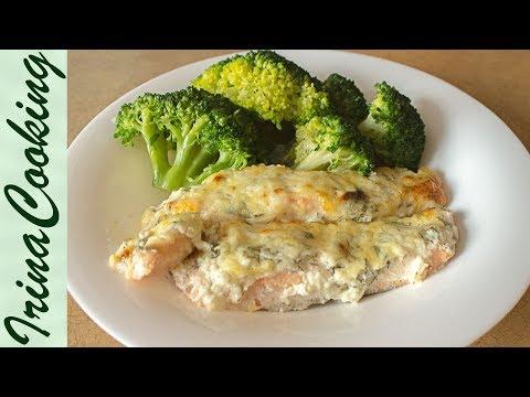 Как приготовить лосось в духовке - видео