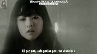 IU - The Story Only I Didn