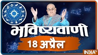 Today's Horoscope, Daily Astrology, Zodiac Sign for Tuesday, 18 April 2019
