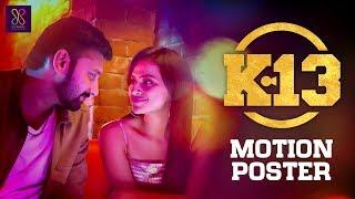 K-13 - Motion Poster